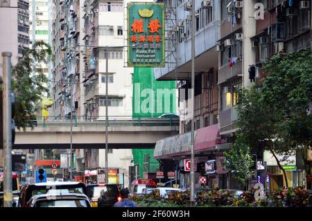 Survol de Canal Road (堅拿道天橋), vu de Lockhart Road, WAN Chai, Hong Kong Banque D'Images