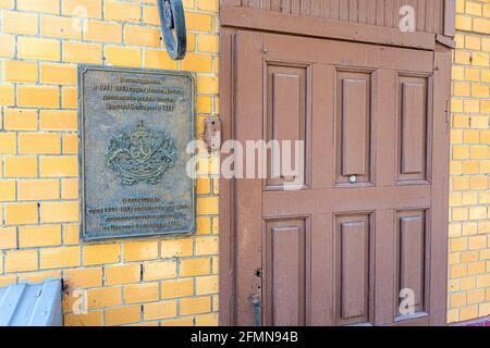 Samara, Russie - 6 mai 2021 : plaque commémorative sur le bâtiment dans lequel la Mission de Bulgarie en URSS a été placée pendant la Seconde Guerre mondiale