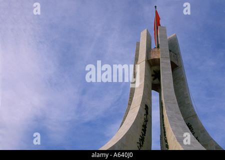 Tunisie, Tunis, Place de la Kasbah Banque D'Images