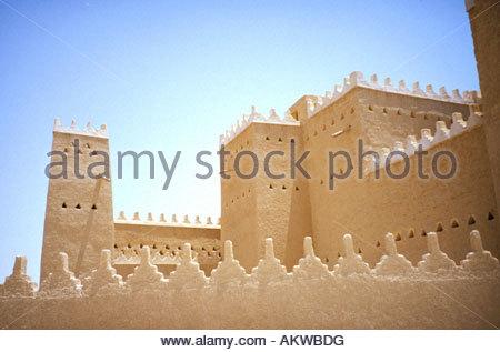 En Asie, au Moyen-Orient, l'Arabie saoudite, Dir'iyyah, Tarayf, sur Wadi Hanifah, au nord-ouest de Riyad. Palais Banque D'Images