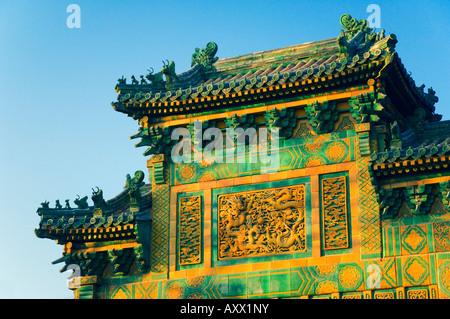 Détail de la porte chinoise, le parc Beihai, Beijing, China, Asia Banque D'Images