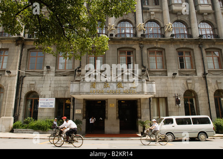La Chine, Shanghai, Astor House Hotel Banque D'Images