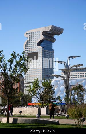 Chine Pékin Pan Gu Building Centre national de natation Banque D'Images