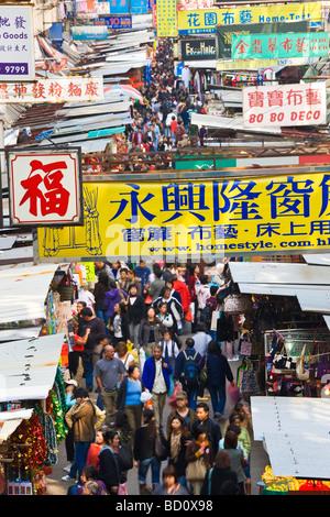 Fa Yuen Street Market Hong Kong Chine Banque D'Images