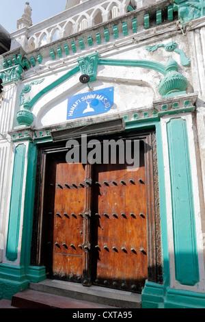 Porte arabe ornés de Stone Town Zanzibar Tanzanie Banque D'Images