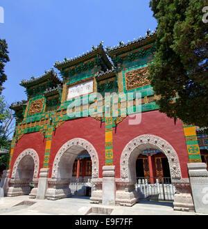 Beijing Beihai Park Banque D'Images