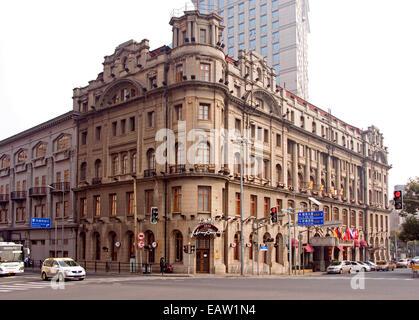 Astor House Hotel historique à Shanghai près de Bund construit en 1846. Banque D'Images