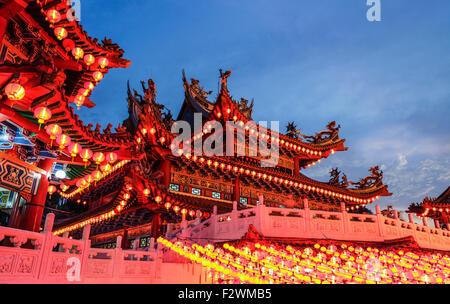 Les lanternes de Thean Hou Temple, Kuala Lumpur. Banque D'Images