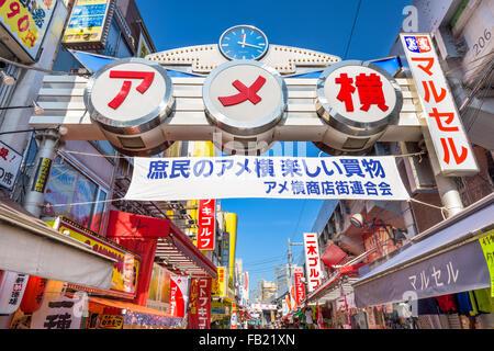 Tokyo, Japon à la rue commerçante Ameyoko. Banque D'Images