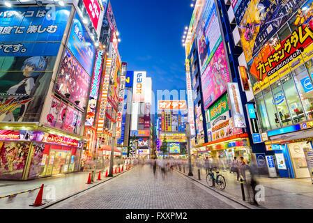 Akihabara, Tokyo, Japon. Banque D'Images