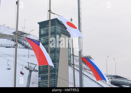 Almaty (Kazakhstan). Feb, 2017 5. Vue générale 28e Universiade d'Almaty 2017 Women's Team Award cérémonie au complexe Banque D'Images