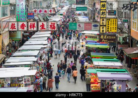 Marché Fa Yuen Street, Mongkok, Kowloon, Hong Kong Banque D'Images