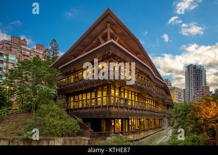Bibliothèque publique de la Direction générale de Taipei Beitou Banque D'Images