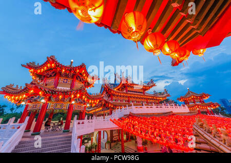 Kuala Lumpur - Malaisie,22 Février, 2018: Pendant le Nouvel An Chinois, beaucoup de gens viennent à Thean Hou Temple pour prier pour une meilleure année. Banque D'Images