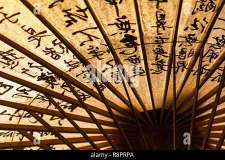 Parapluies taïwanais Banque D'Images