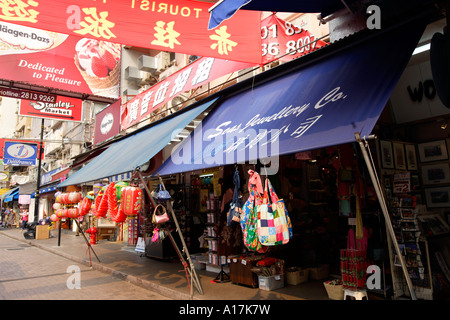 Stanley Market, Stanley Bay, Hong Kong, Chine. Banque D'Images