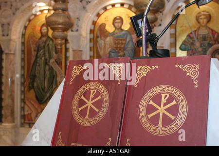 Coral Gables Miami Floride Saint Sophia Cathédrale Orthodoxe Grec autel art religieux bible Banque D'Images