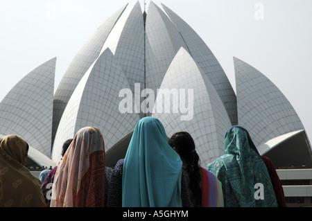 Maison d'Adoration Baha'i, l'Inde, Delhi Banque D'Images