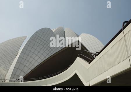 Maison d'Adoration Baha'i, détail, l'Inde, Delhi Banque D'Images