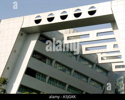 MGM102836 Hi Tech des bâtiments de la ville Hyderabad Andhra Pradesh, Inde Banque D'Images