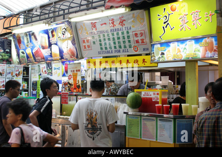 Village Bugis Verre Stall Singapour Banque D'Images