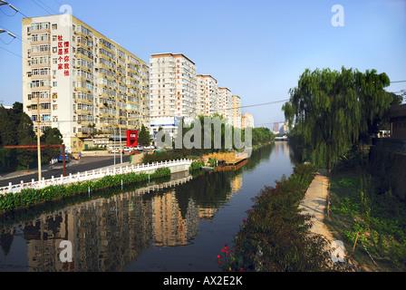 """Beijing Chine, 'Nouveau' Architecture Bâtiments sur Canal rénové villes quartier 'logement développement"""""""
