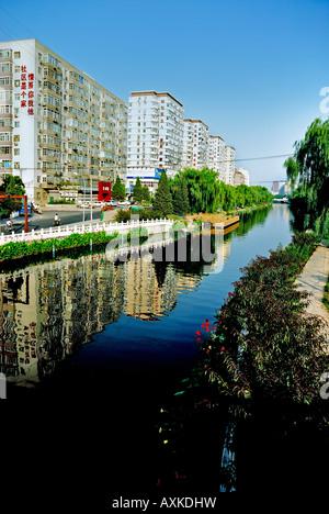 """Beijing Chine, 'Nouvelle Architecture' sur Canal rénové 'Voisinage''paysages urbains développement immobilier"""""""