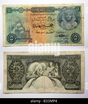 L Egypte Note 10 Livres Monnaie Livre Egyptienne Banque D