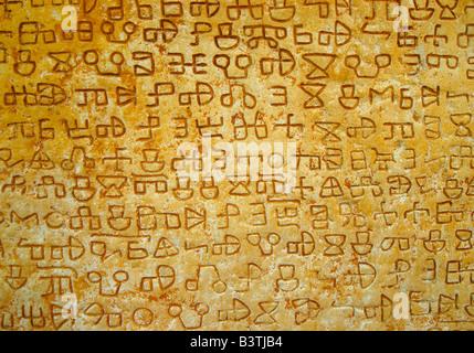 Inscription glagolitique sur une pierre à Valun Banque D'Images