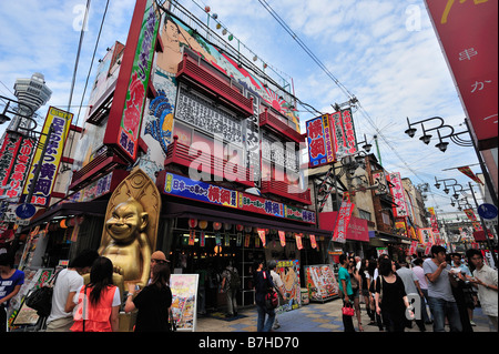 Shinsekai, Osaka, Japon Banque D'Images