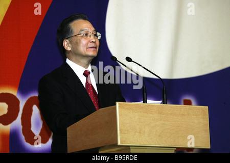 Le Premier ministre chinois Wen Jiabao prononce un discours à la cérémonie de clôture de l'année de la Chine en Russie au Kremlin Palace à Moscou