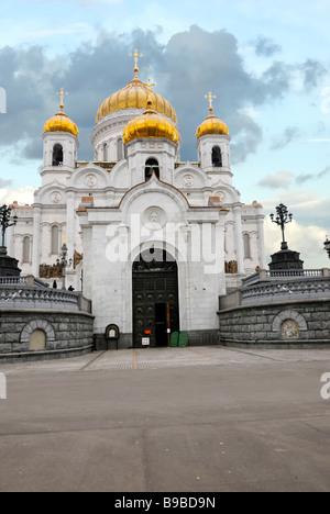 Cathédrale du Christ Sauveur de Moscou Russie bâtiment Banque D'Images