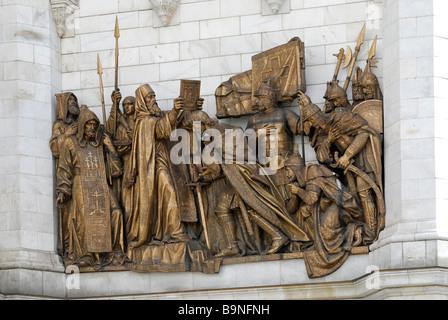 Haut-relief en bronze de la vie de la Bible sur le mur de la Cathédrale de Christ le sauveur de la Russie Moscou Banque D'Images
