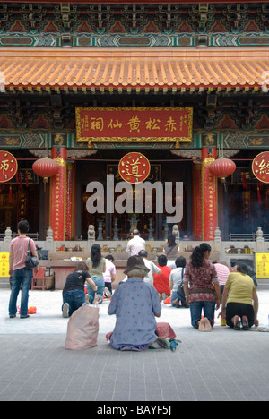 Le Temple de Wong Tai Sin à Hong Kong, un temple Taoïste Banque D'Images