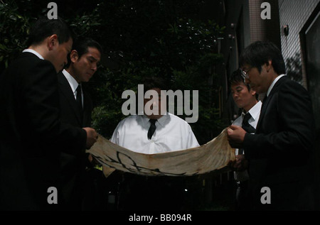 20-seiki shônen Vingtième Siècle Garçons Année 2008 Réalisateur Yukihiko Tsutsumi Takashi Ukaji, Hidehiko, Teruyuki Banque D'Images
