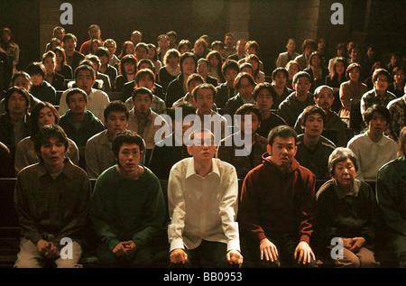 20-seiki shônen xxe siècle les garçons Année: 2008 Réalisateur: Yukihiko Tsutsumi Mirai Moriyama, Arata Banque D'Images