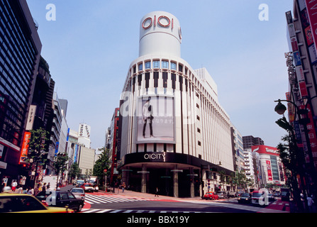 Cityscape de Shibuya, Tokyo, Japon Banque D'Images