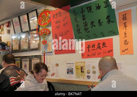 Washington DC Chinatown 6e Street NW Chinatown Express Restaurant chinois des affaires cuisine menu salle à manger Banque D'Images
