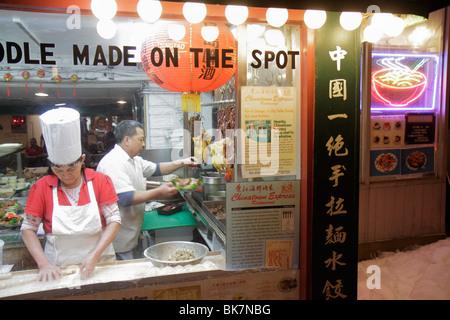 Washington DC Chinatown 6e Street NW Chinatown Express Restaurant chinois des affaires cuisine fenêtre ethniques Banque D'Images