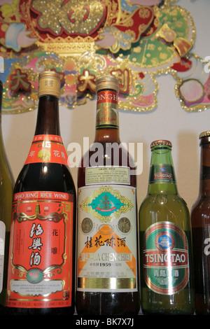 Washington DC Chinatown 6e Street NW Chinatown Express Restaurant chinois des affaires ethniques de la bière Tsingtao Banque D'Images