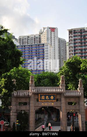 Memorial archway chinois, temple d'or, nom de chien chow sculptures, arbres verts, toile apartments, le Temple de Banque D'Images