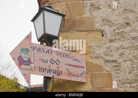 Skara grill restaurant sign vieille ville Plovdiv Bulgarie Europe Banque D'Images