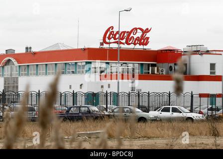 Les travailleurs de l'entreprise Coca-Cola augmentation de salaire demande à Saint-Pétersbourg Banque D'Images