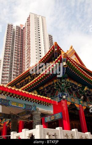 Le Temple de Wong Tai Sin à Kowloon, Hong Kong, Chine, Asie. Également appelé Sik Sik Yuen Banque D'Images