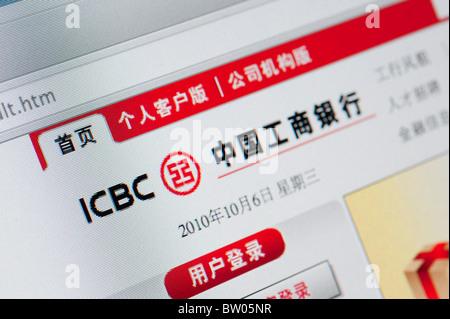 Détail de capture d'écran du site internet de la banque d'accueil chinoise ICBC Banque D'Images