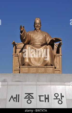 Sae King King Jong Dae Gwanghwamun au Plaza, Séoul, Corée du Sud Banque D'Images