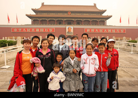 Asie Chine Beijing Beijing Beijing Tian'anmen Tiananmen Gate Avril 2008 Groupe de touristes chinois parti portra Banque D'Images