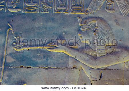 Les hiéroglyphes, Temple de Seti I, Abydos, Egypte Banque D'Images