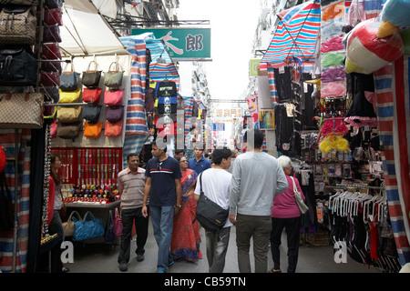 Tung Choi Street Ladies market district Mong Kok Kowloon Hong Kong région administrative spéciale de Chine Banque D'Images