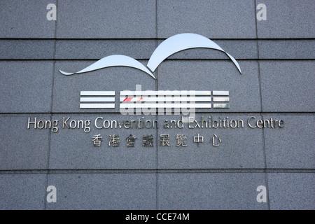 Hong Kong Convention and Exhibition Centre de hong kong Wan Chai Hong Kong Chine Asie Banque D'Images